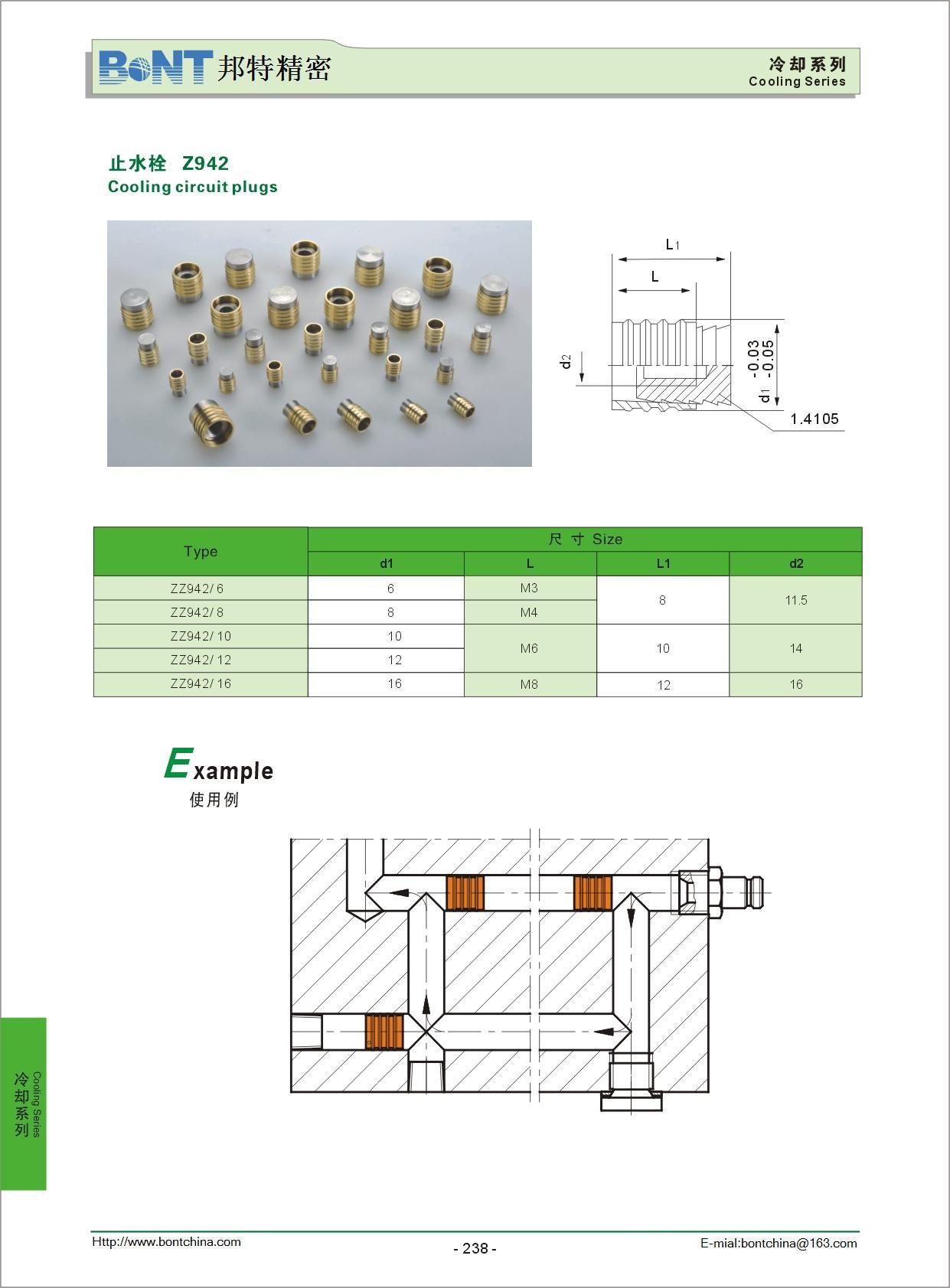 HASCO标准止水栓 Z942